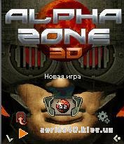 Alpha Zone 3D | 240*320