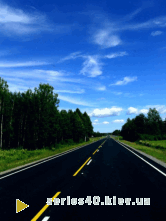 Summer Road | 240*320