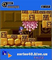 Sonic The Hedgehog: Part 2 | 240*320