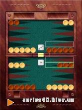 Elkware_Backgammon | 240*320