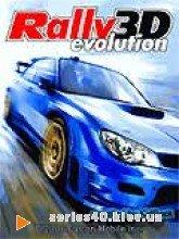 3D RallyEvolution   240*320
