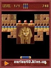 Bricks of Egypt |240*320