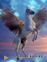 Pegasus | 240*320