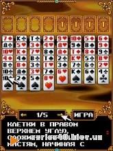 Скачать на телефон с6-01игровые автоматы игровые автоматы на реальные деньги через смс