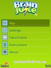 Brain Juice | 240*320