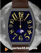 Flash часы 2 | 240*320
