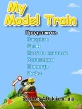 My Model Train (Русская версия) | 240*320