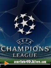 Uefa | 240*320
