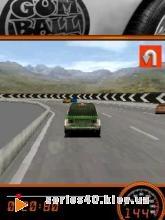 Gumball 3000 Rallye 3D (2007) | 240*320