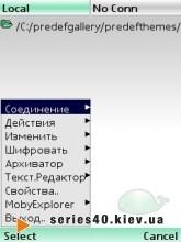 MobyExplorer 3.0   240*320