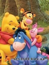 Pooh | 240*320