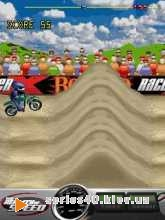 Motocross BooKoo | 240*320
