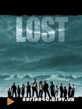 Lost | 240*320