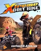 X-treme Dirt Bike | 240*320
