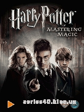 Harry Potter: Mastering Magic | 240*320