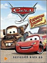Cars 2 : Radiator Springs 500 | 240*320