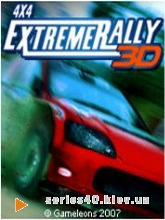 4x4 Extreme Rally 3D | 240*320