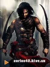 Prince Of Persia - The Two Thrones | 128*160