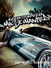 Need For Speed: Most Wanted | 240*320