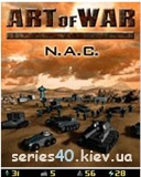 Art Of War: N.A.C. | 128*160