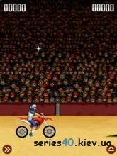 Red Bull X-Fighters 2007  | 240*320