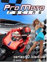 Loris Capirossi: Pro Moto Racing | 240*320