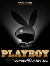 Sms-box Playboy | 240*320