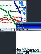 Bombus + Metro Navigator Kiev