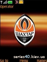 Shakhtar By Mix | 240*320