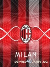 Ac milan and real | 240*320