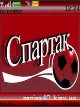 Spartak by _DK_SAN_ | 240*320