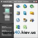 Nokia PC Suite 7.0 Release 6 Final Rus