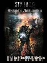 S.T.A.L.K.E.R. Выбор оружия | All