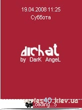 DiChat 0.4 | All