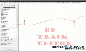 Gravity Defied Track Editor