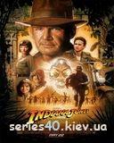 Indiana Jones | 128*160