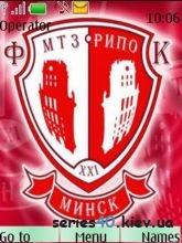Фк МТЗ-РИПО | 240*320