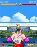 Super Political Boxing | 128*160