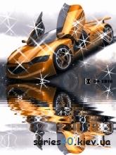 Mega moto car animations by WEZANGO I 240*320