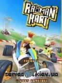Rayman Kart | 128*160