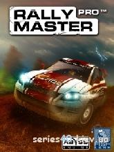 Скоро: Rally Master Pro by Fishlabs