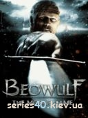 The Legend of Beowulf | 128*160