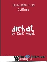 D[i]Chat v.0.6 gTouch | all