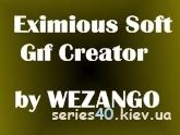Eximinous Soft Gif Creator
