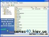 MobiMB Media Browser v.3.3.91