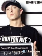 Rap by `Eminem`
