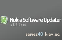 Nokia Software Updater/NSU