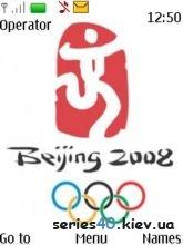Beijing 2008 by VOVAN_234 | 240*320
