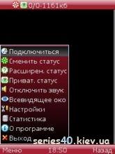 D[i]Chat v0.65 eXplorer