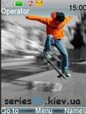Скейтеры | 240*320